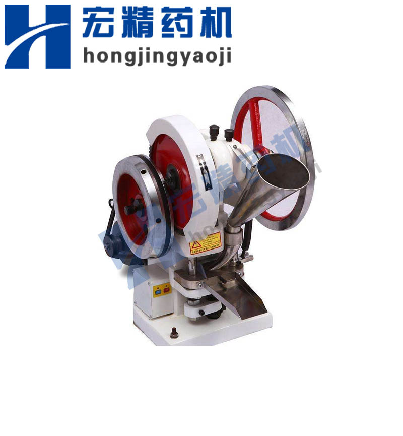 中yao粉mo压片机