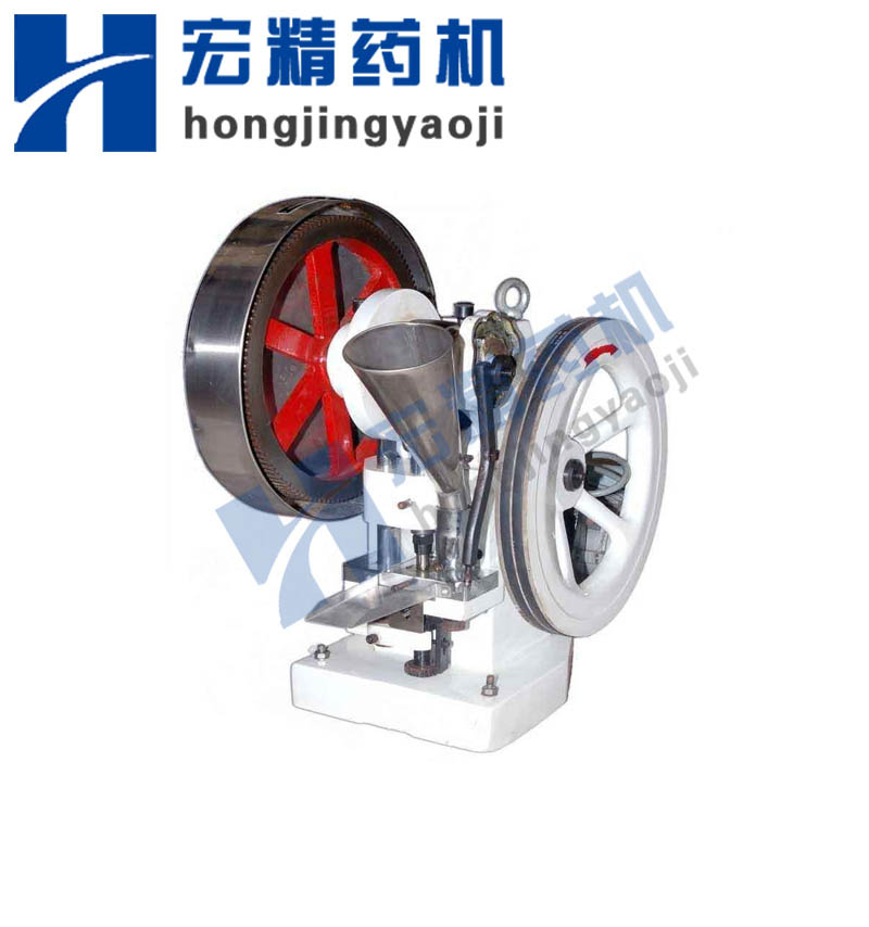 中yao压片机