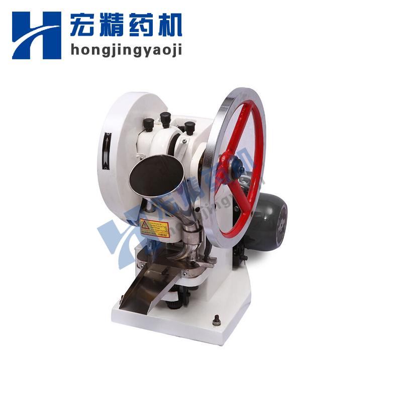 TDP-6单chong压片机