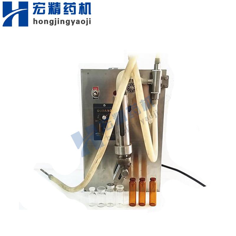 50-500ml液体dingliang灌装机