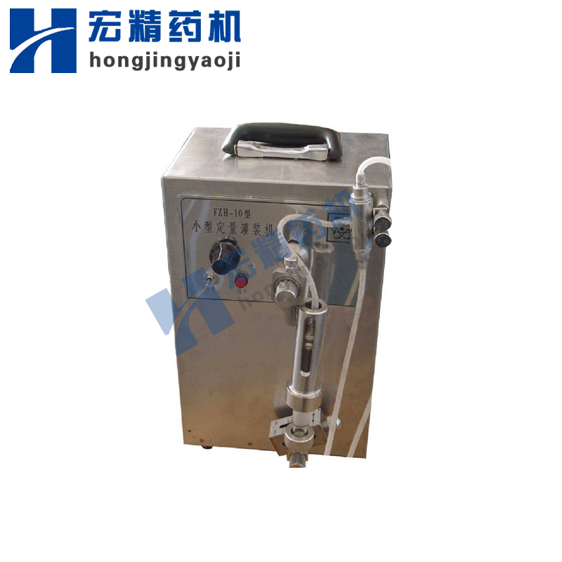 5-30ml液体dingliang灌装机