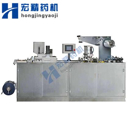 DPP-140C平版式铝塑包装机/铝泡罩包装机