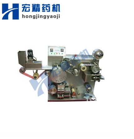 DPH-90铝塑泡罩包装机
