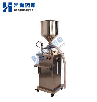 SGY气动膏体灌装机