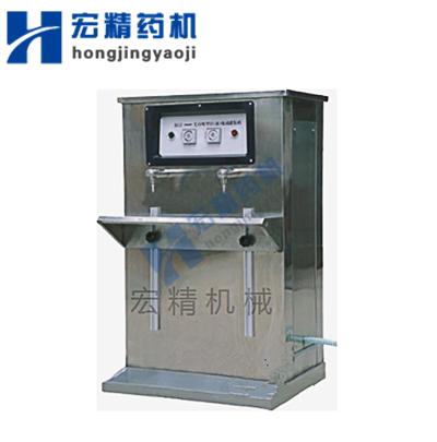 SGY-16多功能液体膏体灌装机