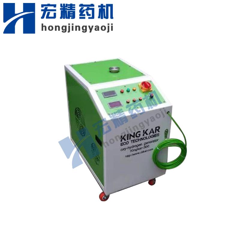 水燃料氢氧ji