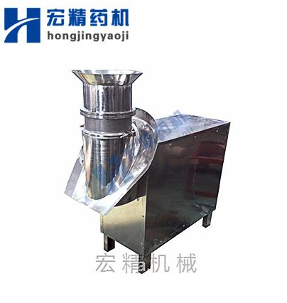 ZL-250多功能旋转式造粒机
