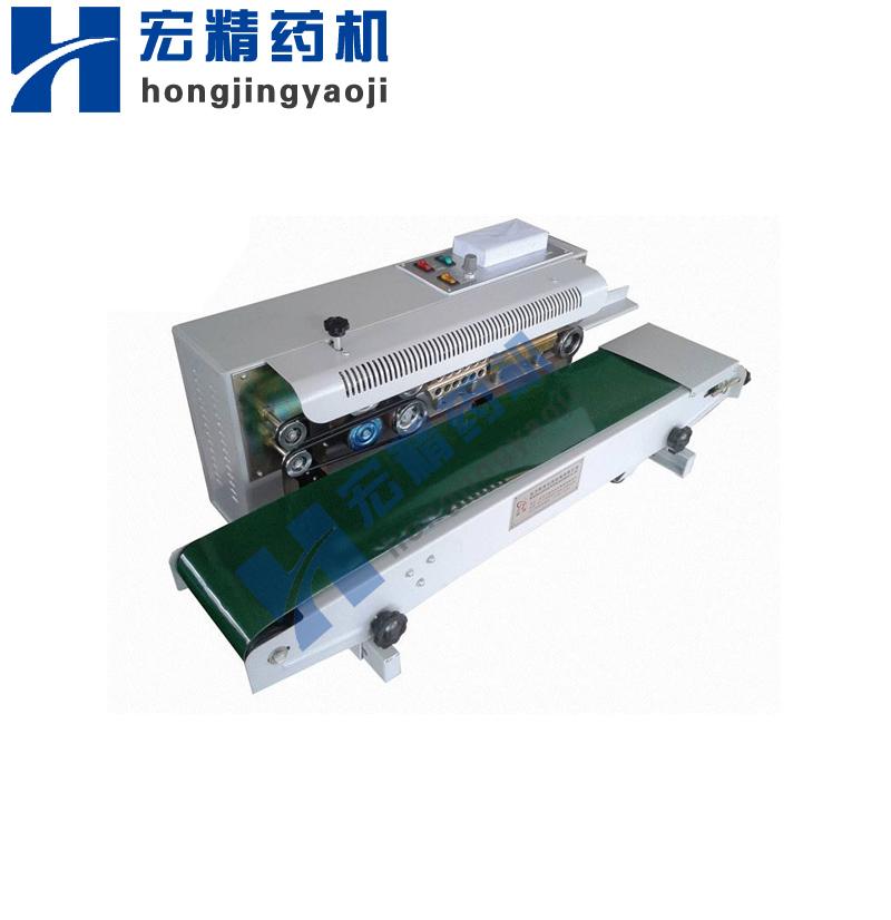 FKJ-900薄膜封口机