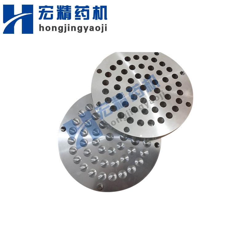 实验shiyong栓剂模